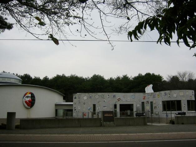 Terayama Shuji Kinenkan, Misawa City, Aomori Prefecture, Japan