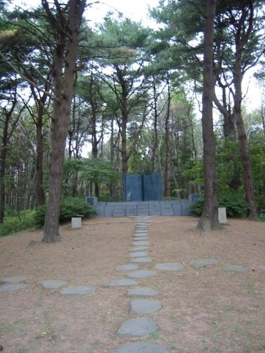 Terayama Memorial, Terayama Shuji Kinenkan, Misawa City